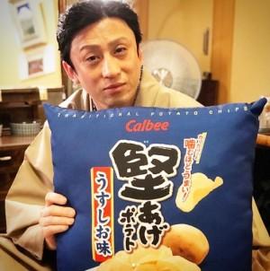 【エンタがビタミン♪】十代目・松本幸四郎 『堅あげポテト』が好きすぎてクッションまでゲット