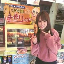"""【エンタがビタミン♪】Negicco・Nao☆ """"アメリカンドッ君""""とインスタ映えショット「親近感わくなぁ」"""