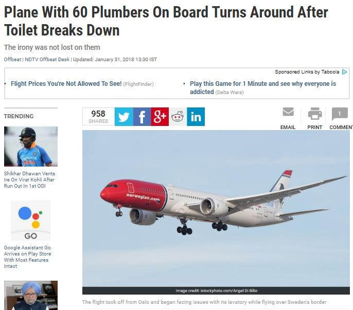 ノルウェーで飛行中の旅客機がトイレトラブル(画像は『NDTV 2018年1月31日付「Plane With 60 Plumbers On Board Turns Around After Toilet Breaks Down」(image credit:istockphoto.com/Angel Di Bilio)』のスクリーンショット)