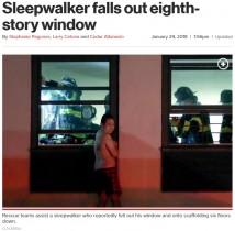 【海外発!Breaking News】目覚めたら窓の外 夢遊病の男性が8階窓から転落(米)