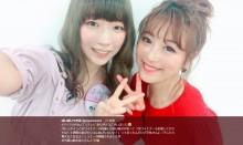 【エンタがビタミン♪】ぱいぱいでか美&鈴木奈々 バレンタインデーで明暗「やばい人だった」「2月15日に告白された」