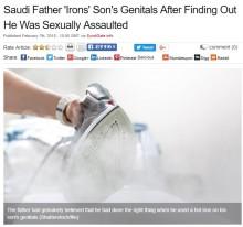 【海外発!Breaking News】性的暴行被害にあった息子を「情けない」 激怒の父が過酷な体罰(サウジアラビア)