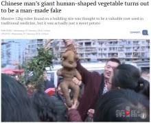 【海外発!Breaking News】乳児の形をした根野菜に歓喜する人々 「人工的に作った」と唱える専門家も(中国)