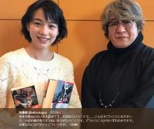 【エンタがビタミン♪】のん、京極夏彦氏と仕事でコラボ「楽しくお話出来て大興奮でした」