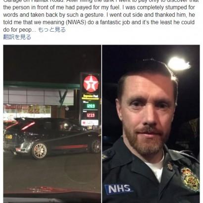 【海外発!Breaking News】給油所でガソリン代を支払ってくれた見知らぬ人に救急隊員が感激(英)