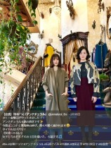 【エンタがビタミン♪】『アンナチュラル』脚本家・野木亜紀子 キャスト陣の演技に「みんな想像を超えてくる」