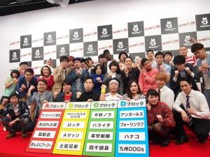 ワタナベ芸人No.1を目指す出場芸人たち
