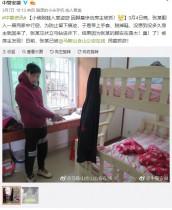 【海外発!Breaking News】空き巣に入った男、身を隠すも足が臭すぎて見つかり逮捕(中国)