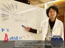 【エンタがビタミン♪】『99.9』元科捜研・沢渡役を白井晃が怪演「このばかものどもが!」