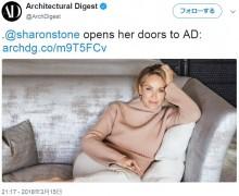 【イタすぎるセレブ達】シャロン・ストーンの豪邸が素敵! インテリアデザイナーもそのセンスを絶賛