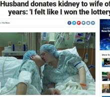 【海外発!Breaking News】夫が妻に腎臓を提供 「まさに奇跡のパーフェクトマッチ」と医療チーム(米)
