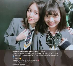 【エンタがビタミン♪】SKE48松井珠理奈&小畑優奈 制服ショットが「姉妹のよう」