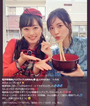 【エンタがビタミン♪】松井珠理奈、福原遥と密着ショット「可愛すぎて…ラブラブしちゃいました」