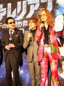 監督からお礼として贈られた「星のネーミングライツ(星に名前をつける権利)」を見せる高見沢俊彦