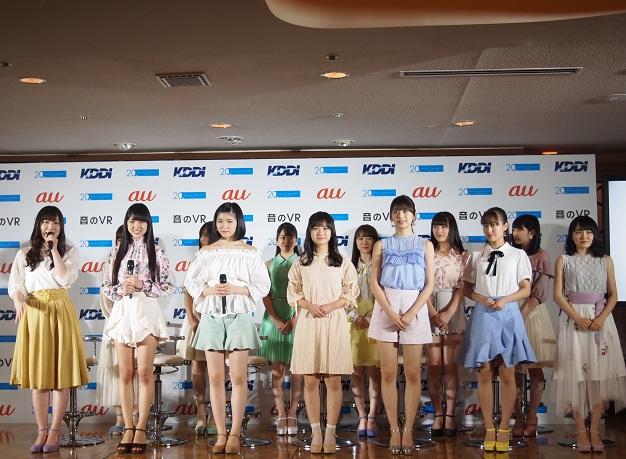 『音のVR×ハロー!プロジェクト』お披露目説明会に13人全員揃って登場したモーニング娘。'18