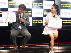 優勝予想をした里崎智也氏と橋本マナミ
