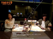 【エンタがビタミン♪】『アンナチュラル』録画視聴率で引き続き好調 脚本家・野木亜紀子「(ドラマに)希望が生まれた」