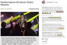 【海外発!Breaking News】下着を着用しない南アフリカの女性ダンサー、ザンビアで入国拒否に