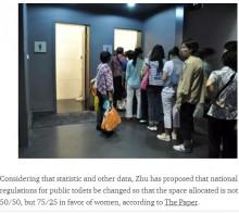 【海外発!Breaking News】中国の公衆トイレ事情、大改革なるか「男女比25:75で女子トイレの長蛇の列をなくせ」
