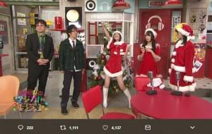 『SKE48のマジカル・ラジオ』の1コマ(画像は『高柳明音 2018年3月15日付Twitter「私の大切な作品マジカルラジオをhuluで配信させて頂く事になりましたーっ」』のスクリーンショット)