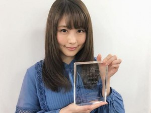 【エンタがビタミン♪】有村架純『第4回 カバーガール大賞』で大賞と20代部門賞に「嬉しい」