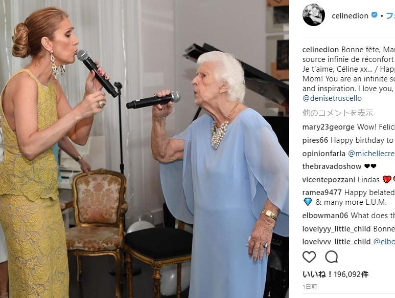 セリーヌ・ディオン「耳管開放症」手術で公演キャンセル(画像は『Céline Dion 2018年3月20日付Instagram「Bonne fête, Maman! Tu es une source infinie de réconfort et d'inspiration.」』のスクリーンショット)