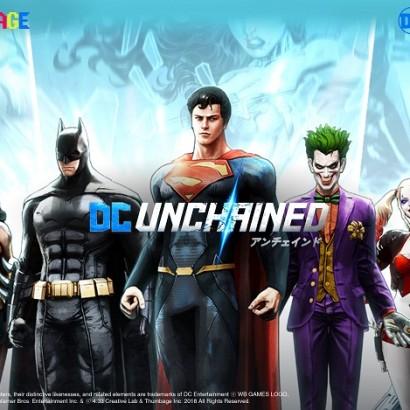 スーパーマンやバットマンが戦う! コミックスの世界観を味わえる、スマホRPG「DCアンチェインド」