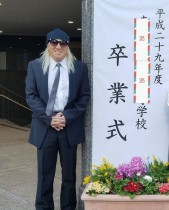 【エンタがビタミン♪】DJ KOO、愛娘の高校卒業式で興奮 「感激の卒業式でした!!」と父親の顔