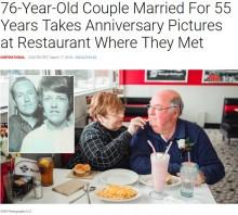 【海外発!Breaking News】出会ったあの頃と同じように 結婚生活55年の夫婦、思い出のレストランで記念撮影(米)
