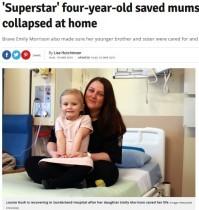 【海外発!Breaking News】発作で倒れた母を救った4歳女児 999通報、父に連絡、妹弟の面倒まで(英)