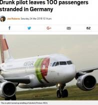 【海外発!Breaking News】泥酔パイロットが操縦室に! フライトキャンセルで乗客106人が足止め(独)
