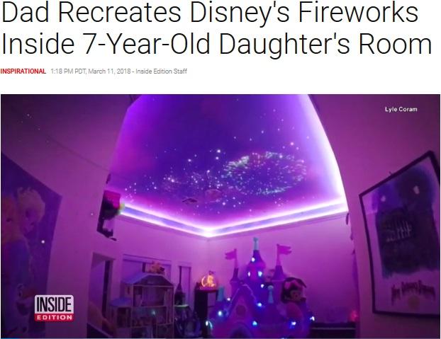 娘のために父がディズニーの世界を再現!(画像は『Inside Edition 2018年3月11日付「Dad Recreates Disney's Fireworks Inside 7-Year-Old Daughter's Room」』のスクリーンショット)