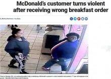【海外発!Breaking News】マクドナルドの客、注文を間違えられ激怒 従業員を突き飛ばす(米)