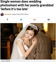 【海外発!Breaking News】親代わりに育ててくれた祖父へ恩返し 孫がウエディングドレス姿で記念撮影(中国)
