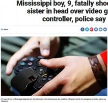 【海外発!Breaking News】ゲームのコントローラーめぐって口喧嘩に 9歳弟が13歳姉を射殺(米)