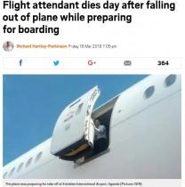 【海外発!Breaking News】エミレーツ航空機の緊急用出口からCA転落死、自殺の可能性高く ウガンダの空港で