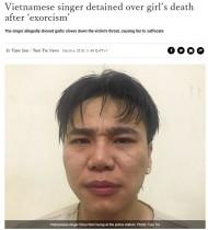 【海外発!Breaking News】自称歌手の男、20歳女性の口に大量のニンニクを詰め込み窒息死させる(ベトナム)