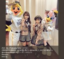 """【エンタがビタミン♪】HKT48""""タカガール""""代表に 広島カープ戦でカープ女子と対決"""