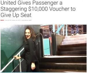 【海外発!Breaking News】ユナイテッド航空、オーバーブッキングで席を諦めた乗客に100万円の旅行券渡す(米)