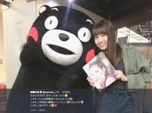 【エンタがビタミン♪】AKB48加藤玲奈、くまモンに写真集を見せたら「びっくりして倒れ込んでた」