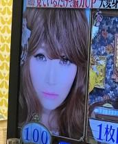 """【エンタがビタミン♪】たんぽぽ川村、3Dメイクで""""粘土""""顔から""""可愛い系ハーフ""""顔へ"""