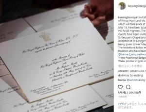 【イタすぎるセレブ達・番外編】ヘンリー王子結婚式の招待状が完成 英王室が写真を公開