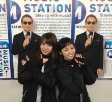 """【エンタがビタミン♪】欅坂46""""ゆいちゃんず"""" 『Mステ』Wセンターに激励「てちの分まで頑張れ!」"""