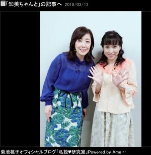 【エンタがビタミン♪】三村マサカズ、菊池桃子と25年ぶりに共演「可愛らしさは、かわってなかった」