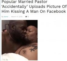 【海外発!Breaking News】牧師がベッドで男性とキス 過ってFacebookに仰天写真をアップ(米)