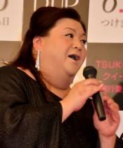"""【エンタがビタミン♪】マツコの対応に""""豆腐マニア""""の女性が号泣「マツコさんから言ってもらえるとは…」"""