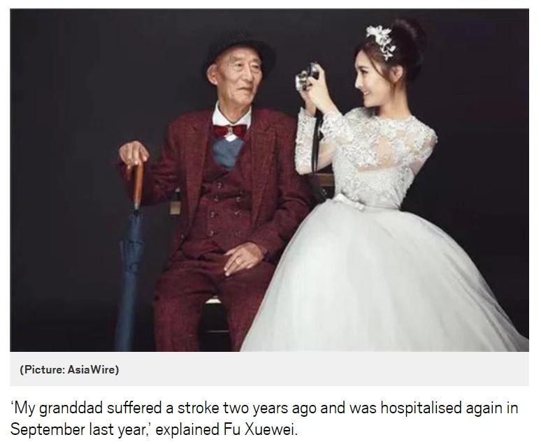 スタジオで記念撮影したスーウェイさんと祖父(画像は『Metro 2018年3月13日付「Single woman does wedding photoshoot with her poorly granddad 'before it's too late'」(Picture: AsiaWire)』のスクリーンショット)