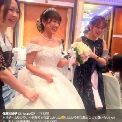 【エンタがビタミン♪】元SKE48佐藤実絵子が結婚式 松井珠理奈も「姉さんおめでと~」<動画あり>