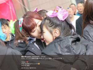 指原莉乃と田中美久、何を話しているのか?(画像は『田中美久 2018年2月28日付Twitter「#ジャーバージャ のMVが公開されました!」』のスクリーンショット)