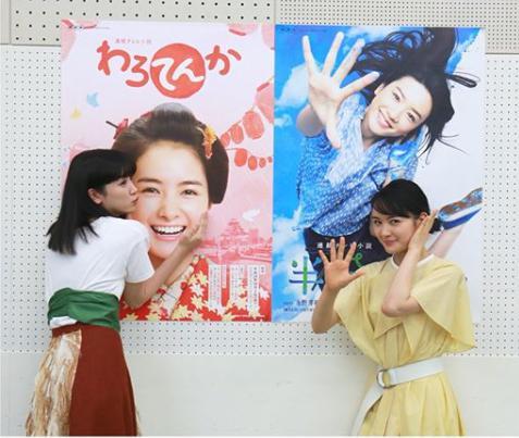 永野芽郁と葵わかな(画像は『永野芽郁 2018年3月15日付Instagram「バトンタッチしてもらいました」』のスクリーンショット)